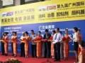 第九届广州国际表面处理 电镀 涂装展览会 (1095播放)