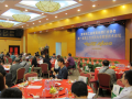 2013年深圳工业表面处理行业协会第一届第三次会员大会暨新技术论坛召开