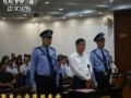 薄熙来案一审开庭结束 法庭宣布依法择期宣判 (2051播放)