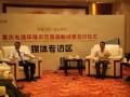 重庆电镀环保示范园战略结盟签约仪式