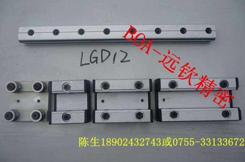 导轨LGD12-L加长滑块 深圳厂家供应直销 质量保证