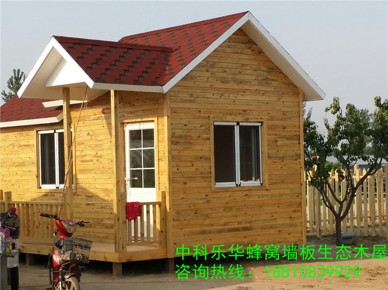 北京环保生态木屋的介绍