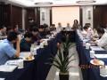 中表协市场工作委员会二届六次理事会议在杭州跨湖楼湘湖驿站酒店召开