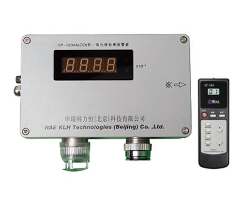 SP-1204A一氧化碳报警器