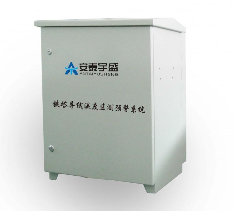 特高压输电线路无线视频巡线系统