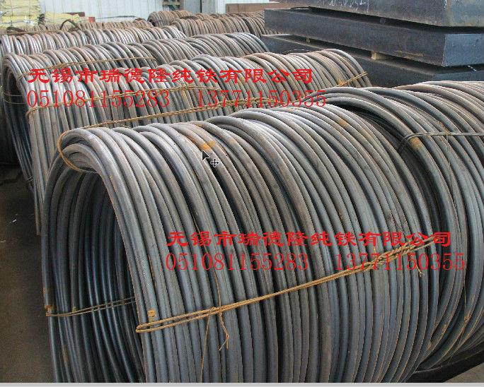 国标纯铁盘圆优质供应-瑞德隆纯铁