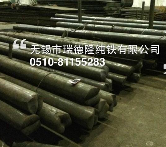 YT0炉料纯铁/原料纯铁价格哪里最优惠。