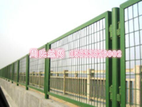 供应钢丝网围界/养殖铁丝网厂家/工地铁丝围网