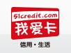 有利于扩大内地A股市场的交易量cc.51credit.com