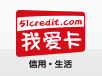在繁荣内地与香港市场方面www.51credit.com