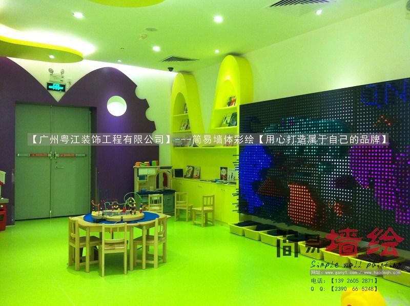 广州粤江彩绘公司广州幼儿园彩绘