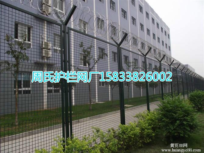 供应监狱铁丝网/监狱铁丝栏杆/看守所围网