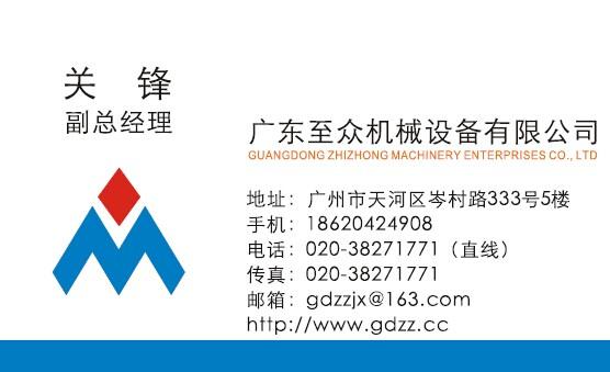 德国黑马HIMA-中国经销商