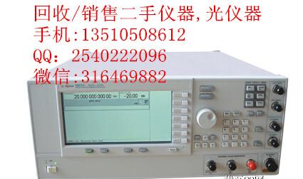 回收AGILENT E8241A信号发生器