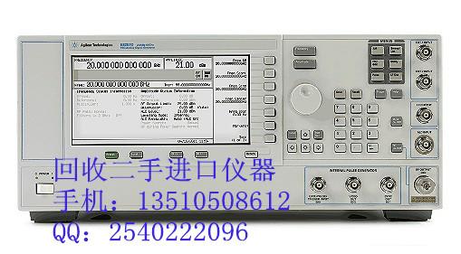 E8257D-E8257D二手仪器回收