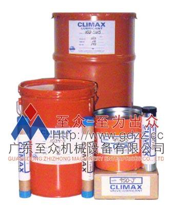 CLIMAX阀门清洗液