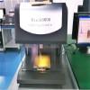 X荧光镀层测厚仪