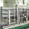 纯化水设备|超纯水设备|工业纯水设备|医用纯水设备