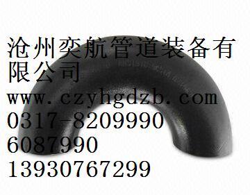 河北大型弯头价格合金钢材质国标弯头化工对焊弯头三通生产厂家