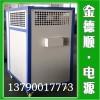 PCB电镀电源,电镀PCB专用电源,高频电镀电源