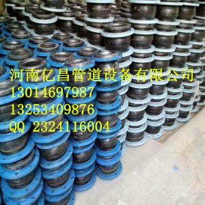 佳木斯供应耐高温耐酸碱橡胶接头,橡胶软连接,橡胶接头