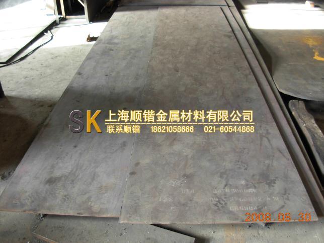 供应纯铁中板、纯铁切块