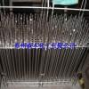 供应高磷化学镀镍液EN618