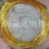 线材电镀黄金 银材质电镀加工 2微米电镀厚金 表面电镀