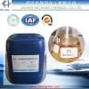 丙炔磺酸钠    PS