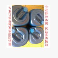 75599金属水溶性封闭剂