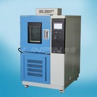 高低温试验箱的蒸发器运作原理