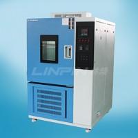 高低温试验箱的运行控制特色