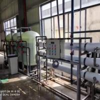 铝质氧化反渗透纯水机