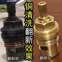 供应铜清洗剂 铜光亮剂