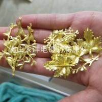 供应太羊牌75501铜保护剂,铜钝化剂